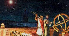 оракули ще в давні часи спостерігали за зірками