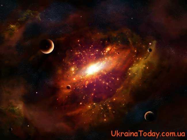 Особливий вплив небесних світил на Землю