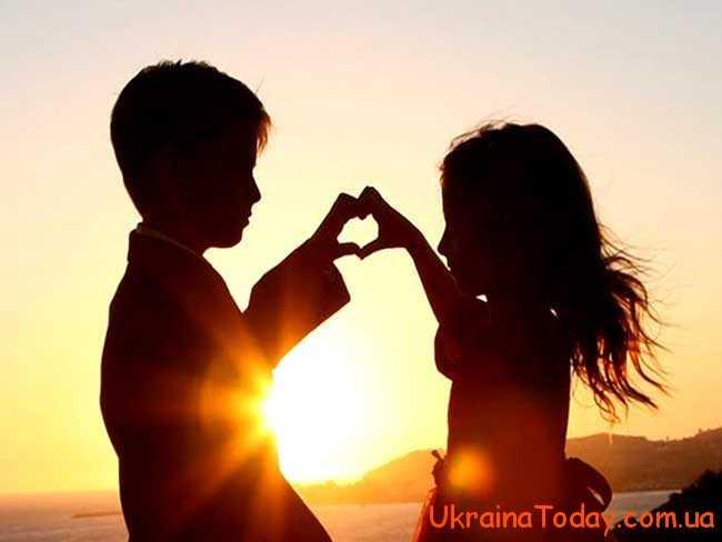 ідеальним для налагодження любовних стосунків