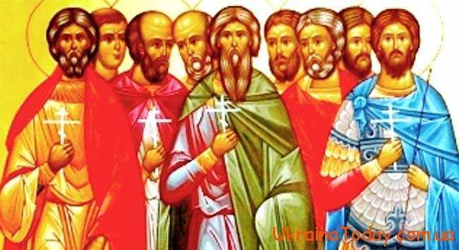 Румунського мученика Іоана Валаха та Кизицьких дев'яти мучеників