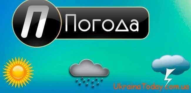 Яка буде погода в травні 2019 року в Україні