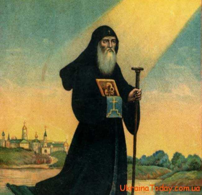і про святого Василія Рязанського