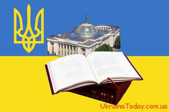 зараз українська влада...