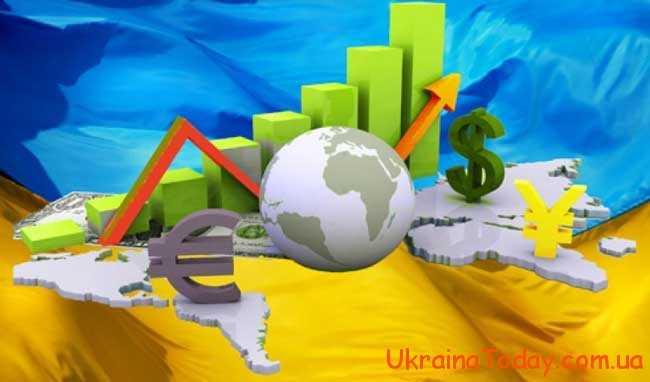 Темпи розвитку української економіки