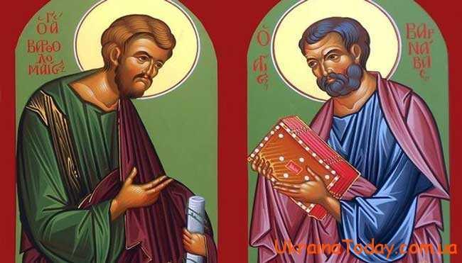 Варфоломей та Варнава