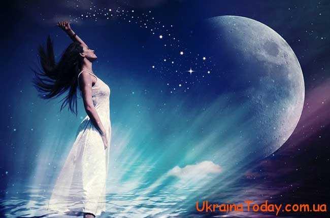 Новий Місяць у Діві