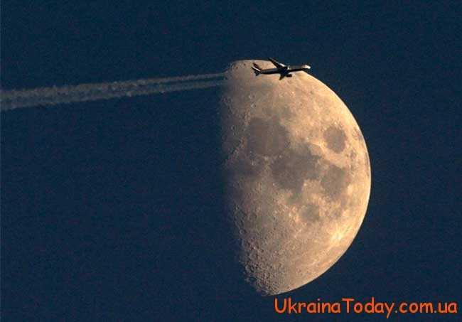 Місяць здавна привертав увагу людей