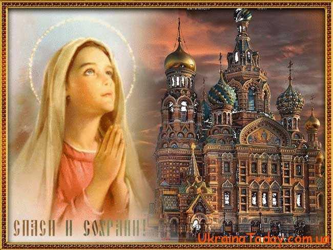 Релігія посідає дуже важливе місце в житті майже кожного громадянина України