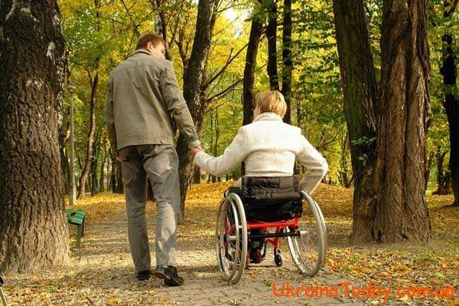 Особливі пенсії