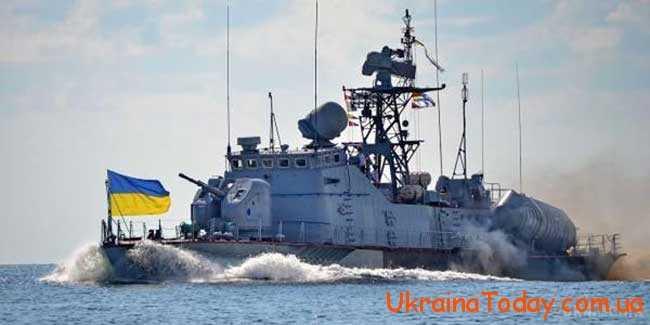 День українського флоту
