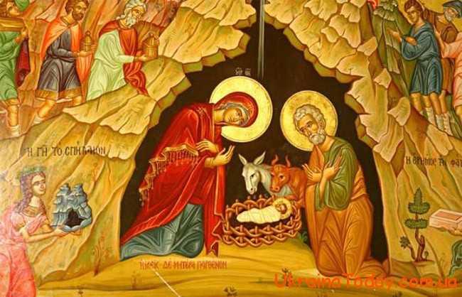 народження Христа