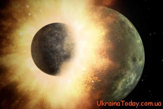 Вплив Місяця на живі істоти