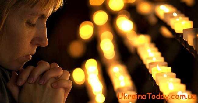 Переважна більшість жителів України – набожні люди