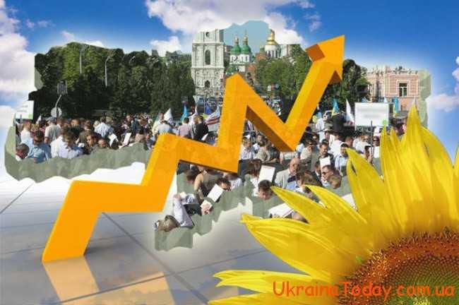 Економіка України вже давно знаходиться у стані занепаду