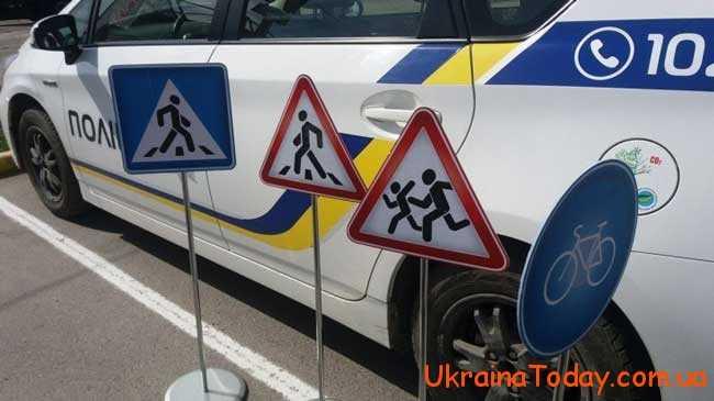 треба бути обережним на дорозі