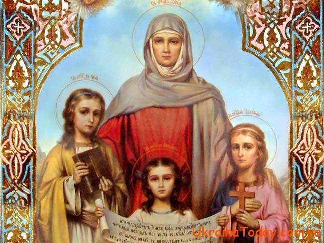 30 вересня – Мучениць Віри, Надії, Любові та матері їх Софії