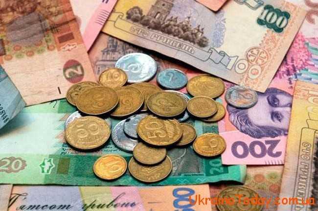 Прогнози інфляції в Україні на 2019 рік