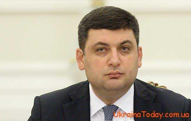 взяти до уваги прогнози від Кабінету міністрів України