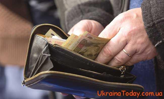 причиною зростання рівня інфляції