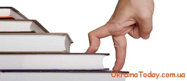 Необхідні документи та порядок оформлення соціальної стипендії