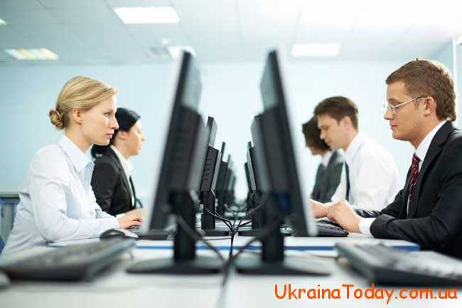 Трудові норми, що чекають на українців