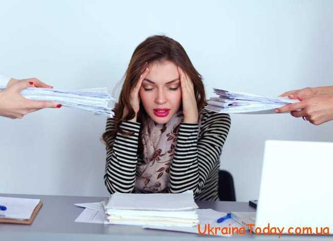 робота є причиною стресу