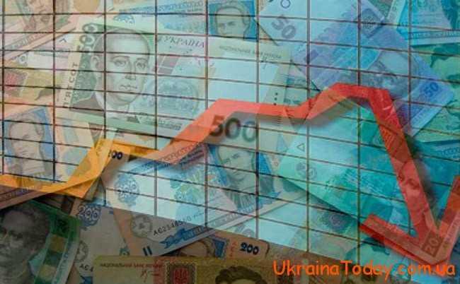 Економічна криза, яка почалася в Україні