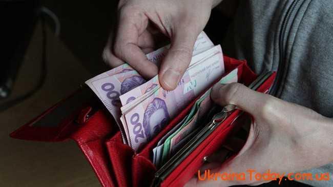 збільшення прожиткового мінімуму громадяни України