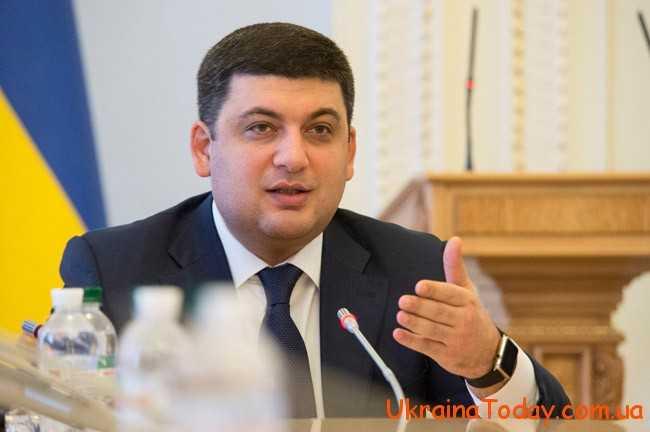 прожитковий мінімум в Україні на 2019 рік