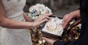 можна влаштовувати весілля