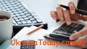 аспекти процедури індексації виплат