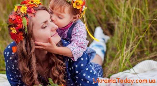 коли святкують День матері в 2019 році в Україні