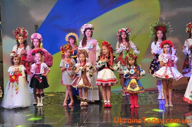 Міні Міс Україна