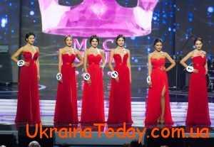 """Конкурс """"Міс Україна"""""""