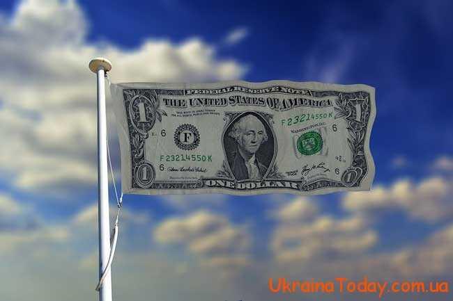 очікувати зменшення вартості долара