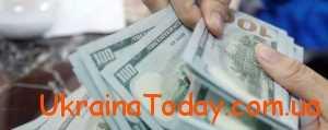 Курс долара в Україні на 2019 рік