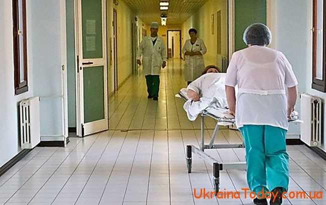 Від хвороб ніхто не застрахований