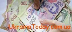 Як зміниться грошове забезпечення держслужбовців