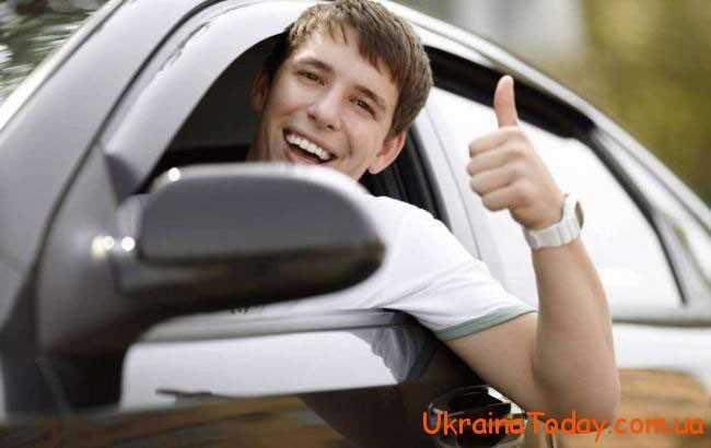 Нововведення, які чекають на українських водіїв