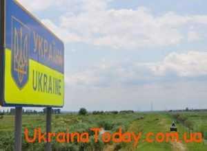 між Росією та Україною