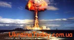 Чи розпочнеться чергова світова війна
