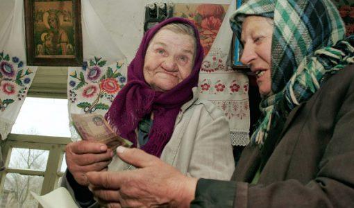Пенсійні реформи не привели до покращення рівня життя пенсіонерів