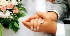Сприятливі дати для весілля у 2019 році