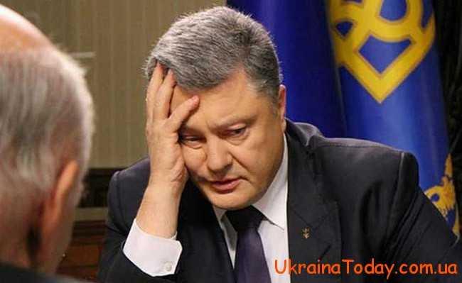 Що передрікають Влад Рос та Валерій Московченко?