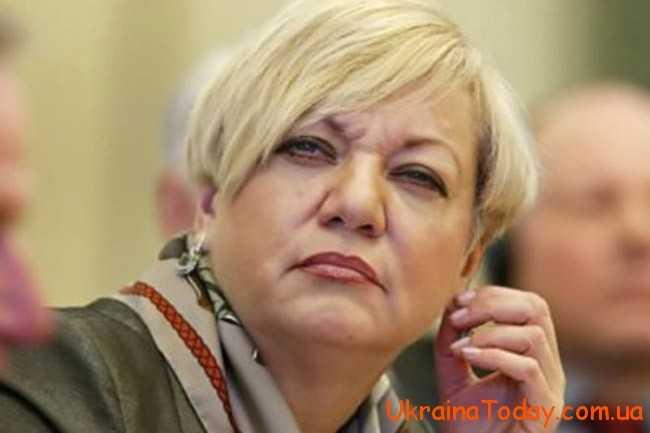 Зараз в Україні склалася дійсно неоднозначна ситуація