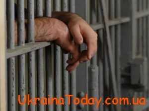 до порушення головних положень Конституції України