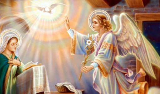 свято Благовіщення