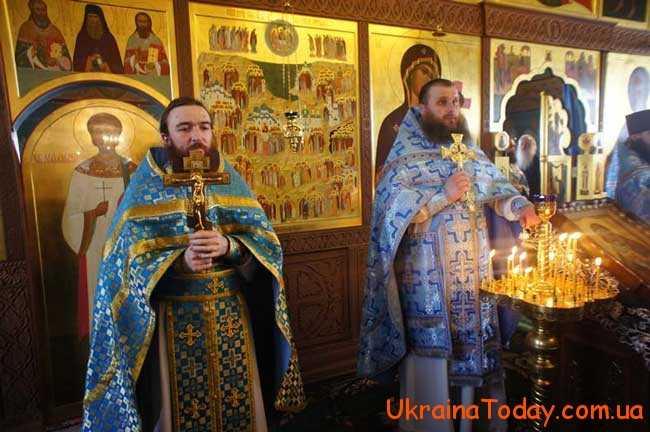 Історія свята Благовіщення