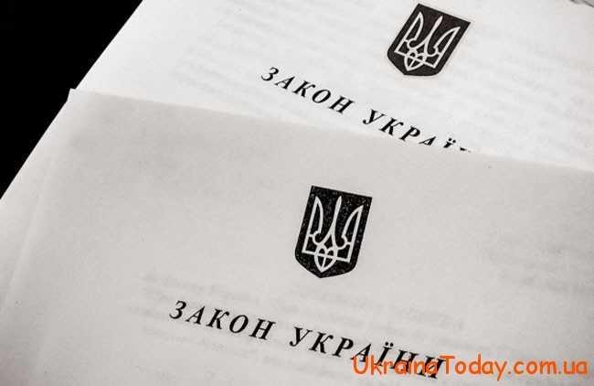 Кожен українець переймається за майбутнє країни