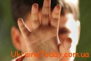 Міжнародний день ненасильства